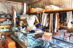 Ladies Boutique - Vigilante Vintage Series